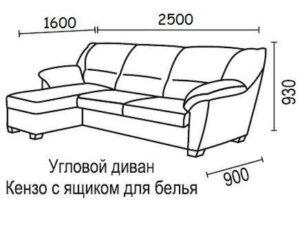 938488b3305b2cdf82902cbb7761fdb2-1