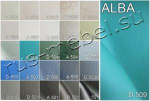 alba-blue