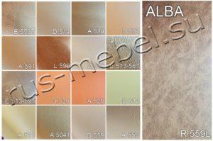 alba-brown