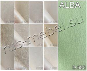 alba-green