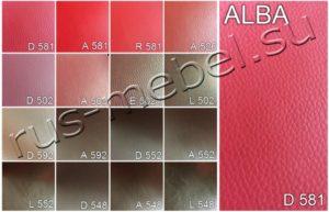 alba-red