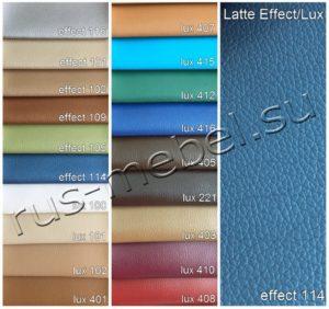 litte effect-lux